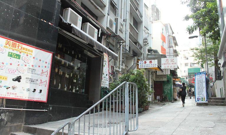 Sayir Datu Sunggul Hongkong